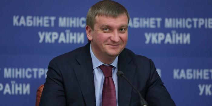 Глава украинского Минюста отказался верить в Крымский мост