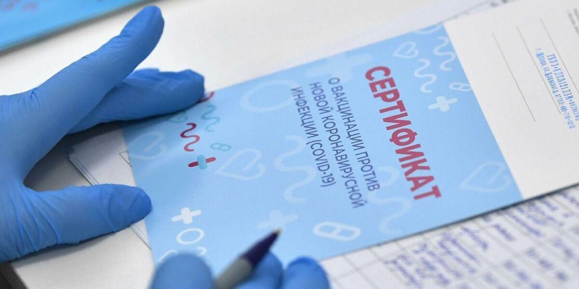 В Москве завели десятки уголовных дел из-за поддельных сертификатов о вакцинации