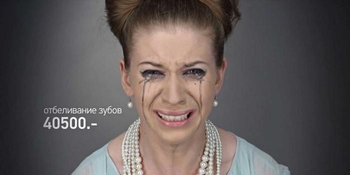 """Поляков начали учить русскому по клипам """"Ленинграда"""""""