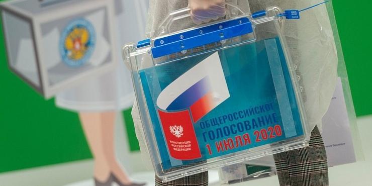 ВЦИОМ: на 2% выросло число желающих участвовать в голосовании после объявления даты голосования по поправкам