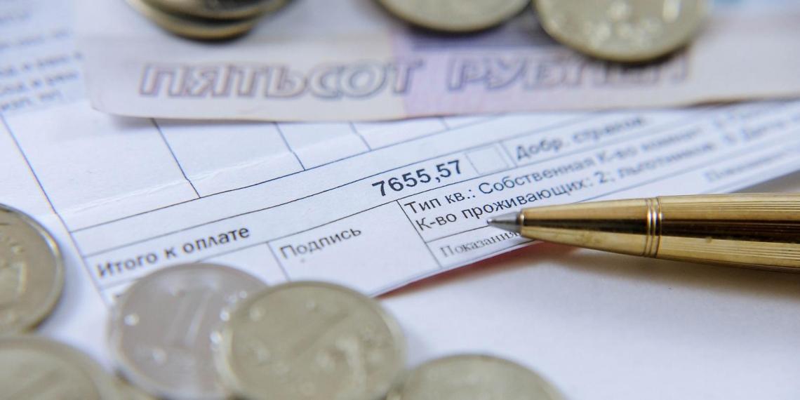 Россиян предупредили о мошенничестве с вымышленными долгами по ЖКХ