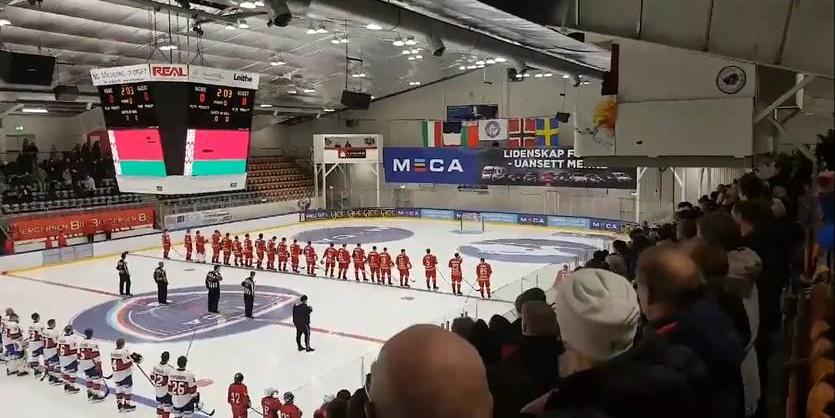 """На хоккейном турнире в Норвегии вместо гимна Белоруссии включили хит """"Косил Ясь конюшину"""""""