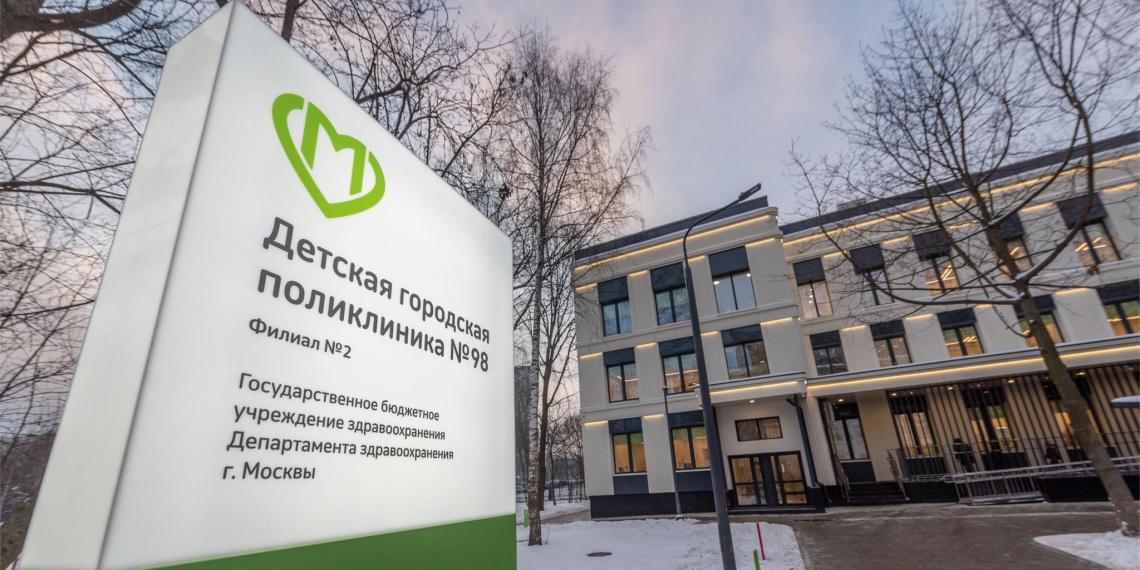 Собянин открыл три реконструированные детские поликлиники