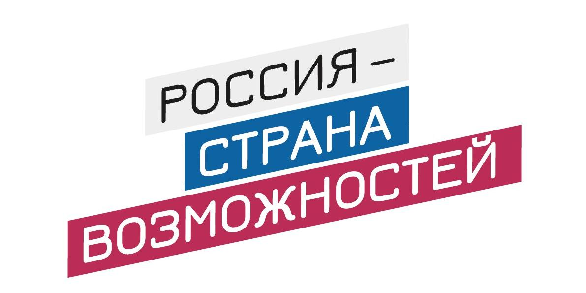 """Путин рассказал о развитии проекта """"Россия - страна возможностей"""""""