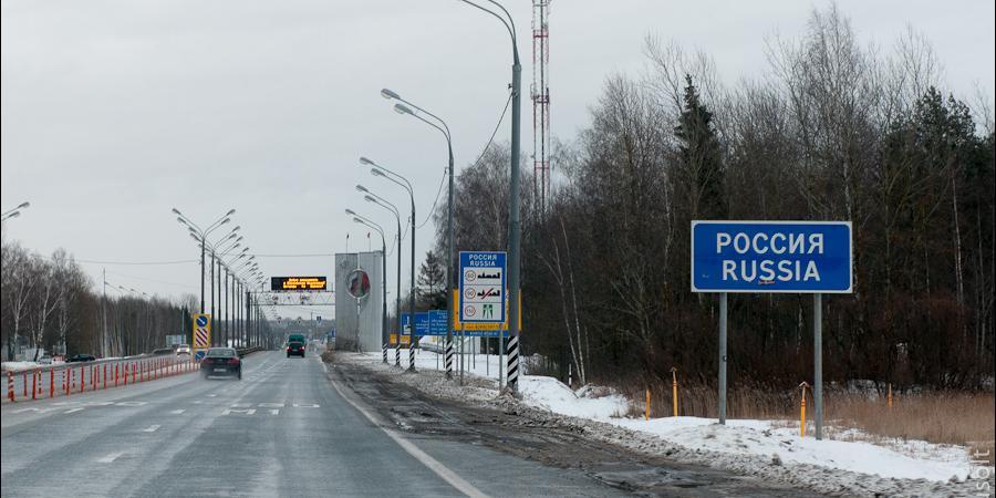 Россия закроет границу с Белоруссией