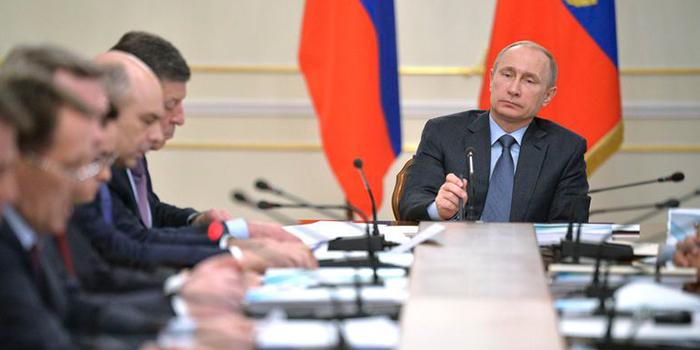 Путин одобрил либеральную концепцию амнистии капиталов