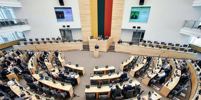 Сейм Литвы может учредить День агрессии СССР против Европы