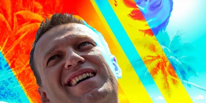 """Отпуск за """"свой"""" счет: почему баланс Навального не сходится"""