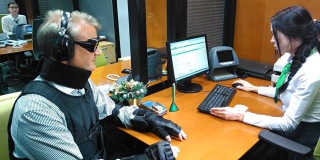 Инвалиды назвали дискриминацию в банках более важной проблемой, чем отсутствие пандусов