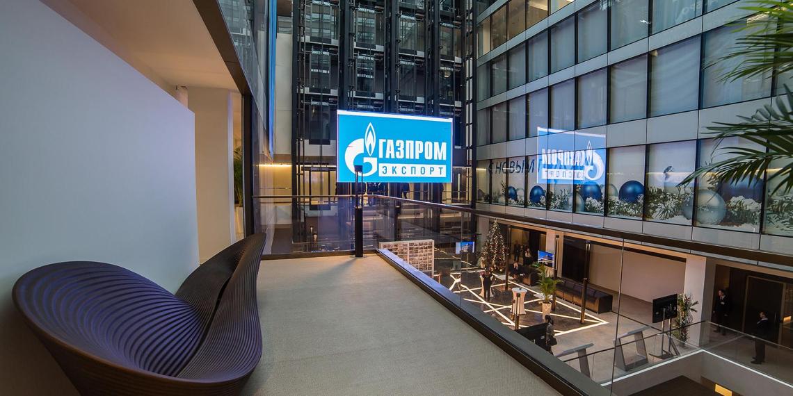 """Газпром"" остановил продажи газа на 2022 год"