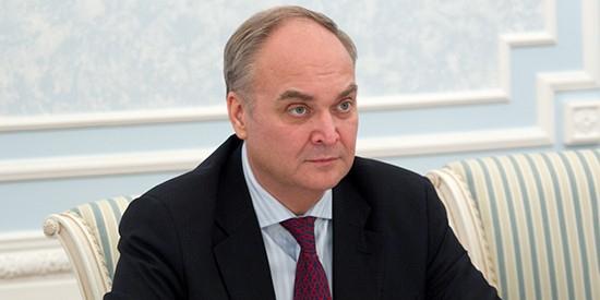 Стало известно имя кандидата на должность посла России в США