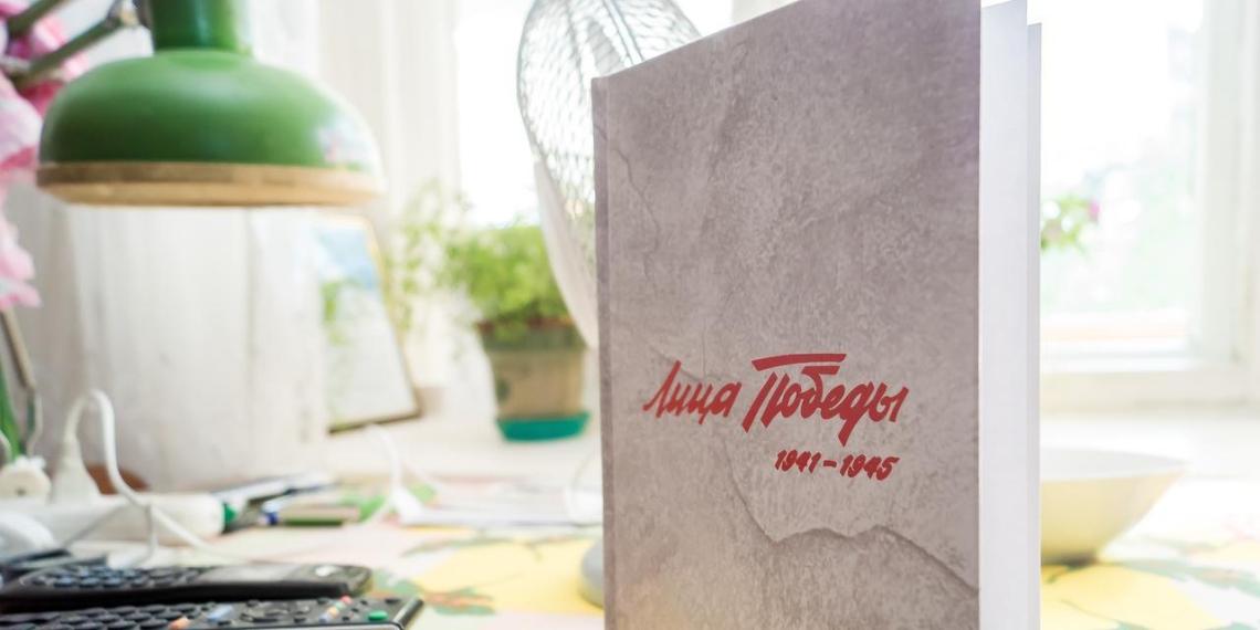 """""""Бессмертный полк"""" и Mail.ru помогут найти родственников неизвестных солдат"""