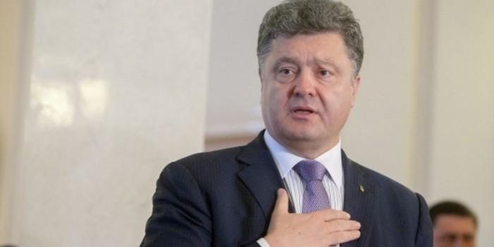 Порошенко заявил об угрозе нападения на Украину российских кибервойск