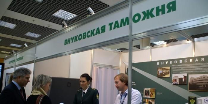 Замначальника таможни Внуково арестовали за контрабанду товаров из Турции