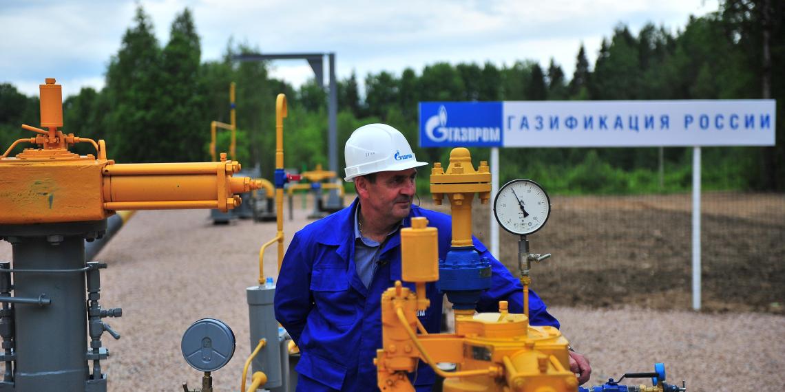 """В """"Газпроме"""" назвали условия для бесплатной газификации домов россиян"""