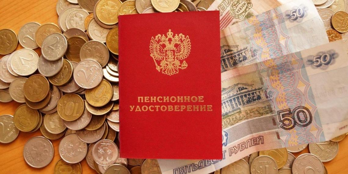 С апреля в России поднимут социальные пенсии