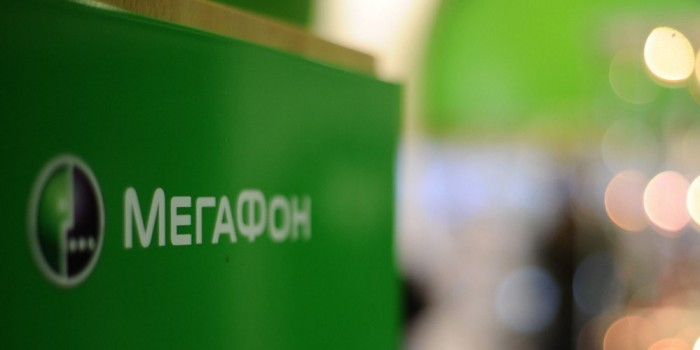 """""""Мегафон"""" оштрафовали на 1 млн рублей за рассылку рекламных SMS"""