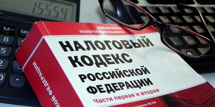 СМИ сообщили о решении Путина не повышать налоги