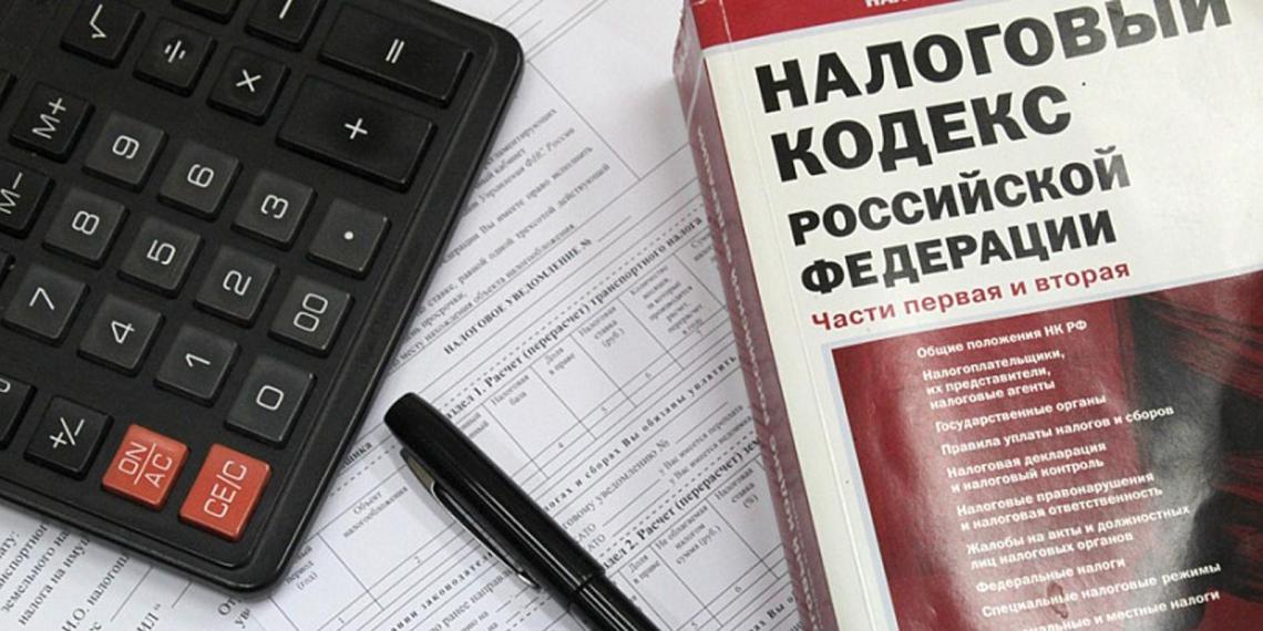Власти одобрили введение единого налогового платежа для бизнеса