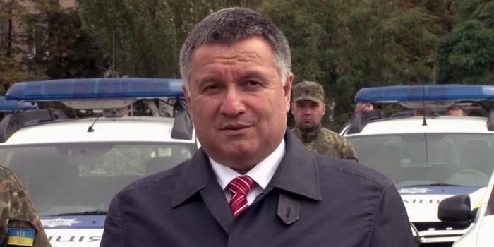 МВД Украины предложило ввести презумпцию правоты полиции