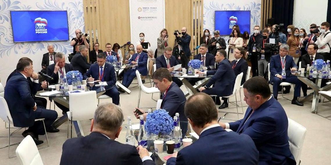 """""""Единая Россия"""" поможет регионам в развитии объектов инфраструктуры"""