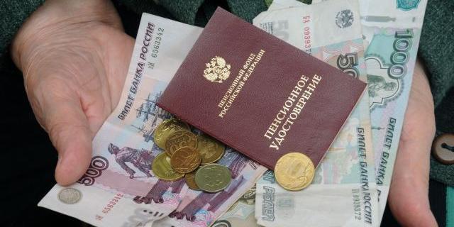 Россиянам пообещали ввести добровольные пенсии
