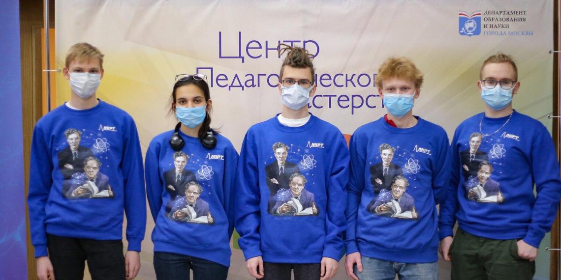 Московские школьники завоевали золотые медали на Международной олимпиаде по физике