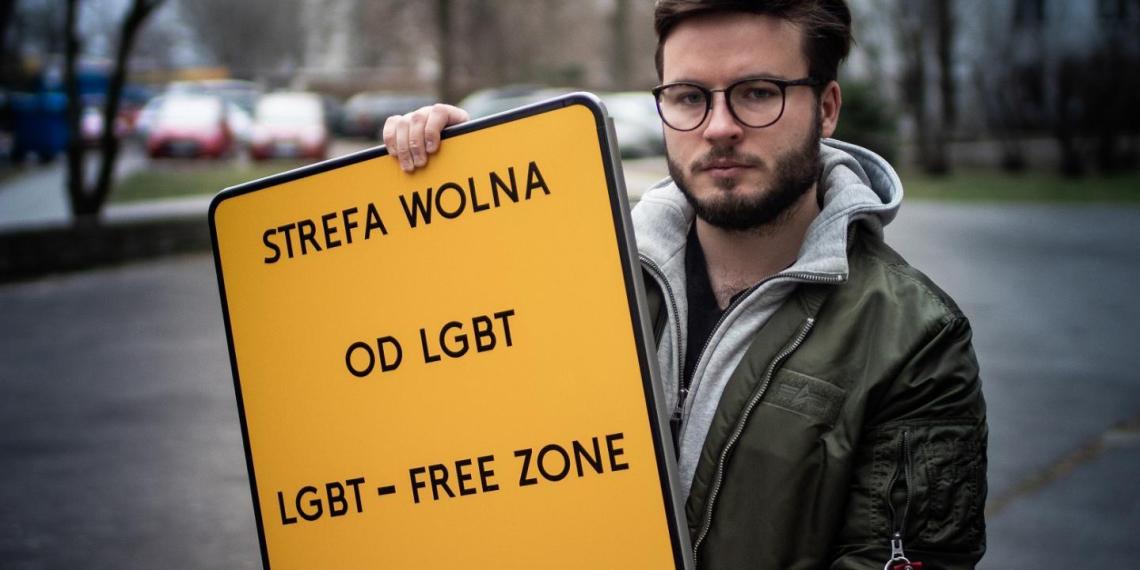 """Французский регион прекратил сотрудничать с польским воеводством, объявившим себя """"свободным от ЛГБТ"""""""