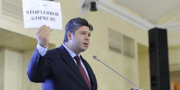 В Общественной палате обсудили противодействие террористической пропаганде