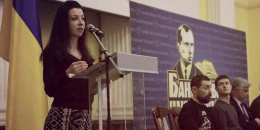 Австрийский институт лишил стипендии украинскую неонацистку