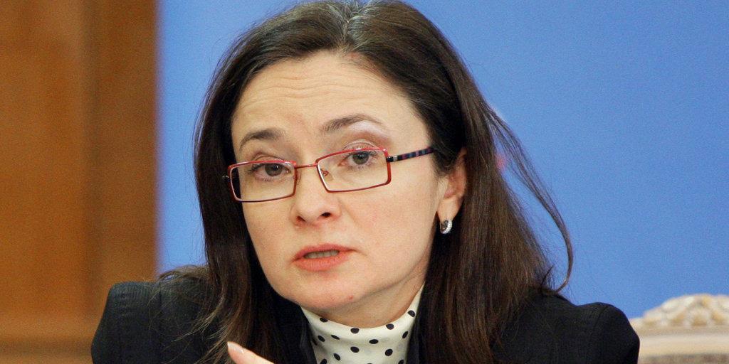 Набиуллина: меры ЦБ не могут компенсировать ограничения экономики РФ