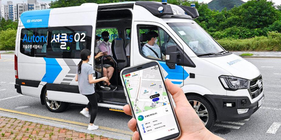 Hyundai запускает умные беспилотные маршрутки по вызову