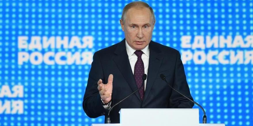 """Путин заявил о способности """"Единой России"""" к обновлению и постоянному развитию"""
