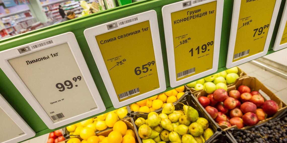 Потребительские цены в России снижаются вторую неделю подряд