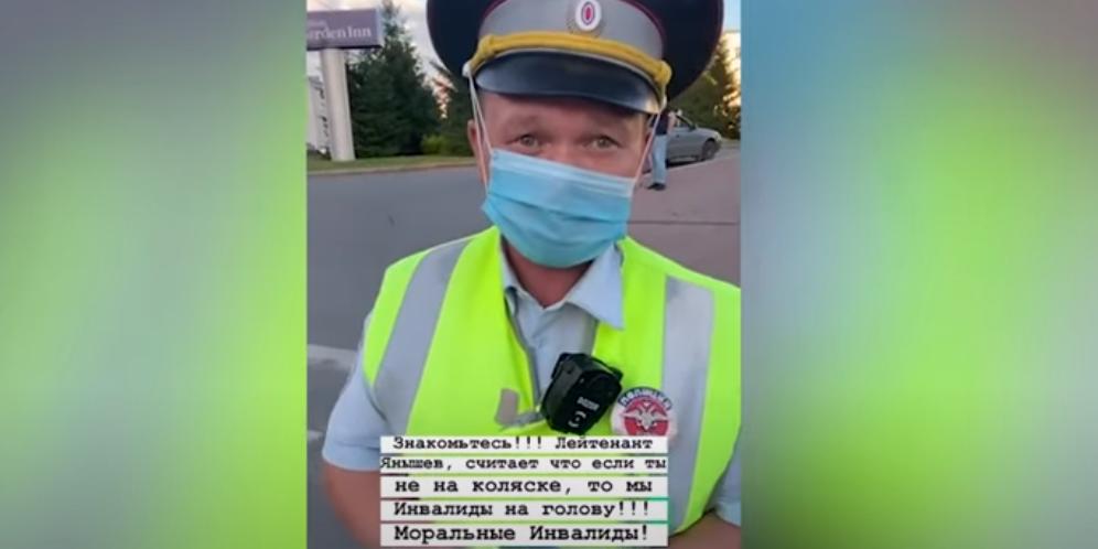 """В Башкирии инспектор ГИБДД назвал паралимпийскую чемпионку """"инвалидом на голову"""""""