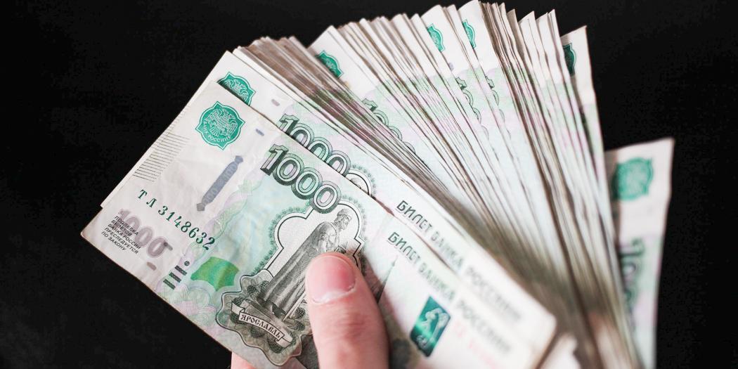 Большинству россиян пообещали рост зарплат в 2020 году