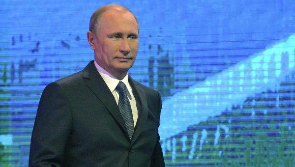 Путин: Россия готова сотрудничать с США на принципах равноправия