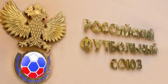 СМИ сообщили о назначении нового главного тренера сборной России по футболу