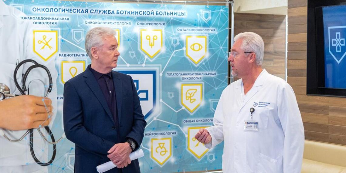 Собянин осмотрел после капремонта Центр амбулаторной онкологической помощи в Боткинской больнице