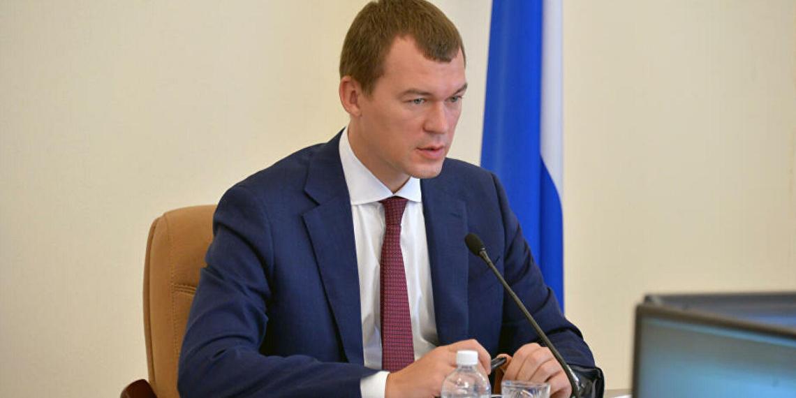 Дегтярев озвучил новые меры поддержки социально ориентированных НКО