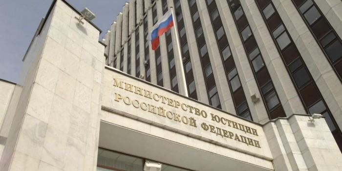 В Минюсте разъяснили порядок изъятия единственного жилья должника