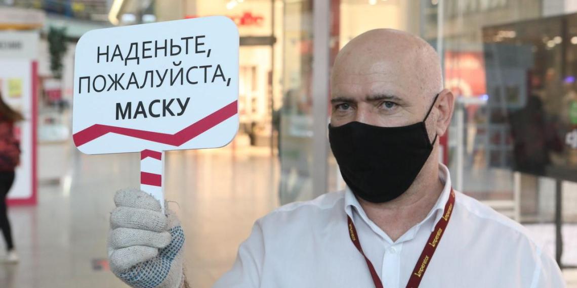 В мэрии Москвы назвали максимальное наказание для ТЦ за нарушение масочного режима