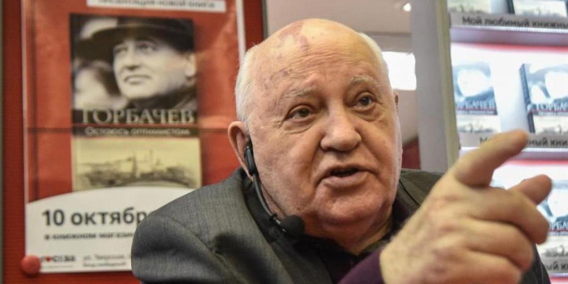 Горбачев предрек миру хаос из-за политики Трампа