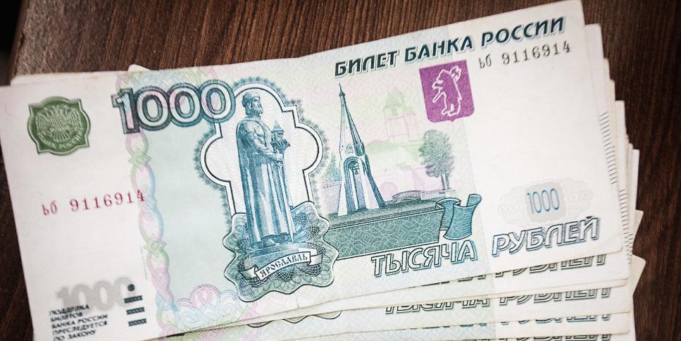 Долги россиян превысили 4 триллиона рублей