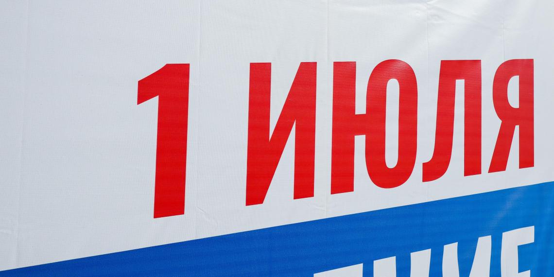 На востоке РФ начался основной день голосования по поправкам к Конституции