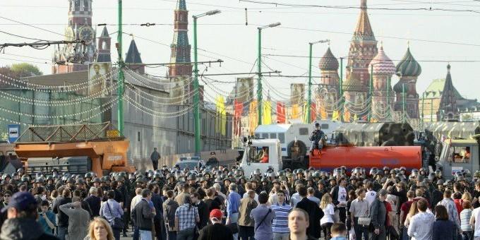На акцию оппозиции в Москве пришли около тысячи человек