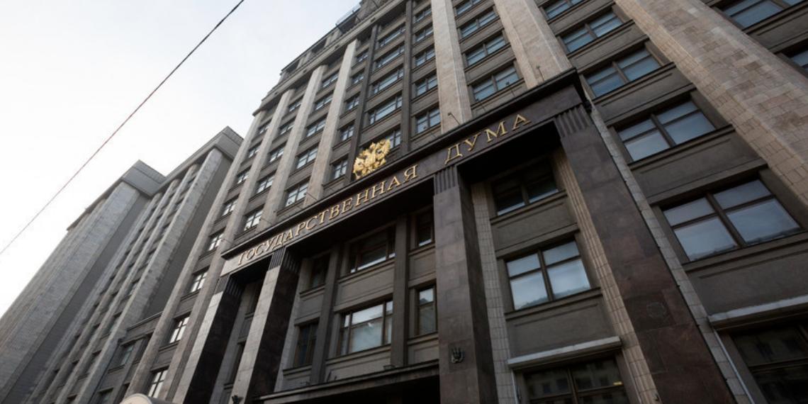 """Депутат Госдумы назвал """"самую страшную"""" геополитическую санкцию против США"""