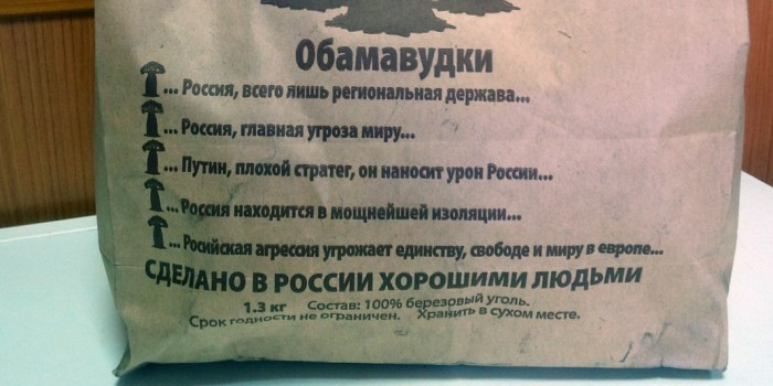 В Новосибирске начали выпускать уголь с цитатами Обамы