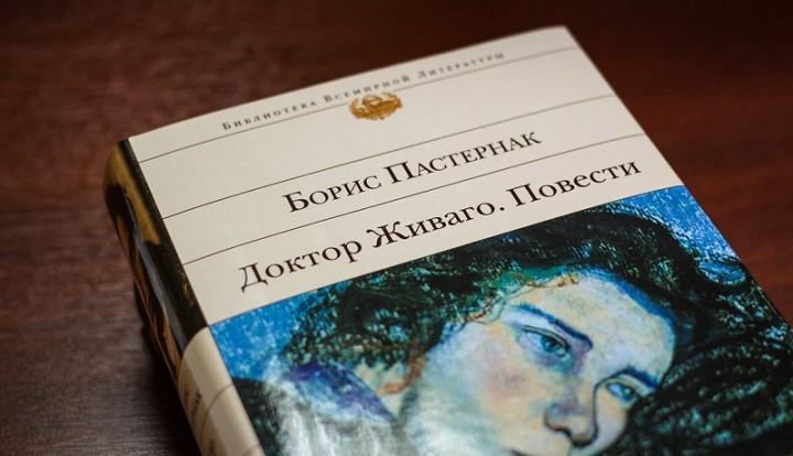 ЦРУ поддерживало издание «антисоветского» романа «Доктор Живаго»