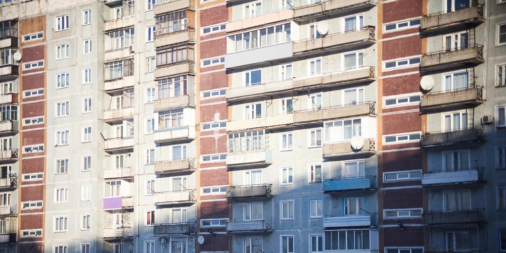 Названы категории россиян с правом получения бесплатного жилья